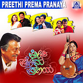 Preethi Prema Pranaya (Original Motion Picture Soundtrack) by Various Artists