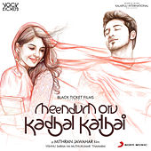 Meendum Oru Kadhal Kadhai (Original Motion Picture Soundtrack) by Various Artists