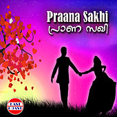 Praana Sakhi by Various Artists