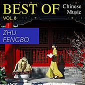 Best of Chinese Music Zhu Fengbo by Zhu Fengbo