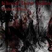 Khooni Toirir Akhra - By Robert Block (Shruti Natak) (Bengali Story) by Satinath Mukhopadhyay