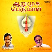 Aarumukha Perumaal by Various Artists