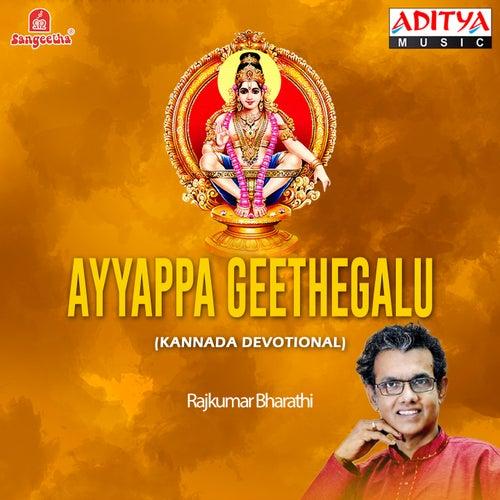 Ayyappa Geethegalu by Rajkumar Bharathi