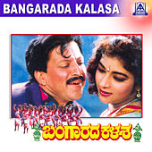 Bangarada Kalasha (Original Motion Picture Soundtrack) by Various Artists