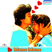 Mone Mone (Original Motion Picture Soundtrack) by Various Artists