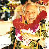Aloha: Charles K. L. Davis Sings & Plays for Hawai'i by Charles K. L. Davis