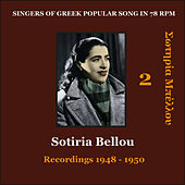 Sotiria Bellou Vol. 2 / Singers of Greek Popular song in 78 rpm / Recordings 1948 - 1950 by Sotiria Bellou (Σωτηρία Μπέλλου)