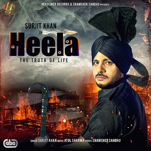 Heela by Surjit Khan