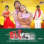 Katte (Original Motion Picture Soundtrack) by Various Artists