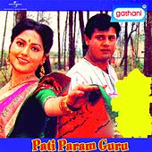 Pati Param Guru (Original Motion Picture Soundtrack) by Various Artists