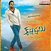 Krishnashtami (Original Motion PIcture Soundtrack) by Various Artists
