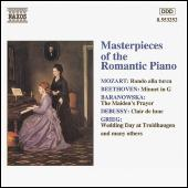 Masterpieces of the Romantic Piano by Various Artists