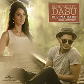 Dil Kya Kare (Did I Love You?) by Rishi Rich