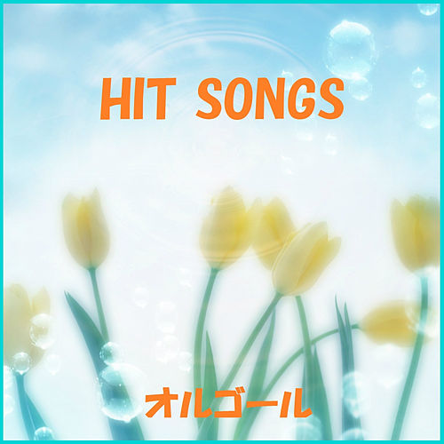 Orgel J-Pop Hit Songs, 424 by Orgel Sound