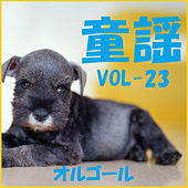 A Musical Box Rendition of Minna No Douyou Vol. 23 by Orgel Sound