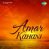 Amar Kahani (Original Motion Picture Soundtrack) by Various Artists