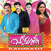 Rahmath by Various Artists