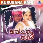 Kurubana Rani (Original Motion Picture Soundtrack) by Various Artists