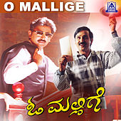 O Mallige (Original Motion Picture Soundtrack) by Various Artists