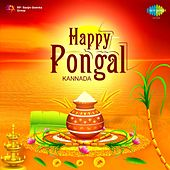 Happy Pongal: Kannada by Various Artists