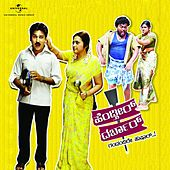 Hendtir Durbaar (Original Motion Picture Soundtrack) by Various Artists