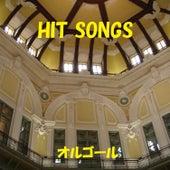 Orgel J-Pop Hit Songs, 425 by Orgel Sound