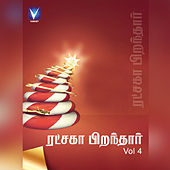 Ratchaga Piranthar, Vol. 4 by Various Artists