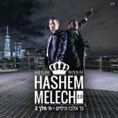 Hashem Melech 2.0 by Gad Elbaz
