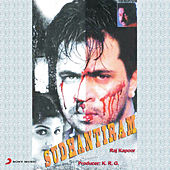 Sudhantiram (Original Motion Picture Soundtrack) by Various Artists