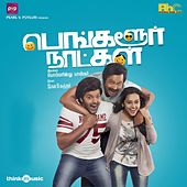 Bangalore Naatkal (Original Motion Picture Soundtrack) by Various Artists
