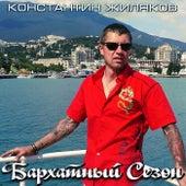Velvet Season by Konstantin Zhilyakov