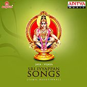 Sri Iyyappan Songs by Jaya - Vijaya