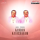 Kandan Kavicharam by Jaya - Vijaya
