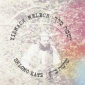 Yismach Melech by Shlomo Katz