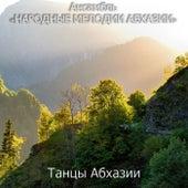 Dancing Abkhazia by Ensemble