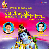 Darshan De Nanda Lala by Various Artists