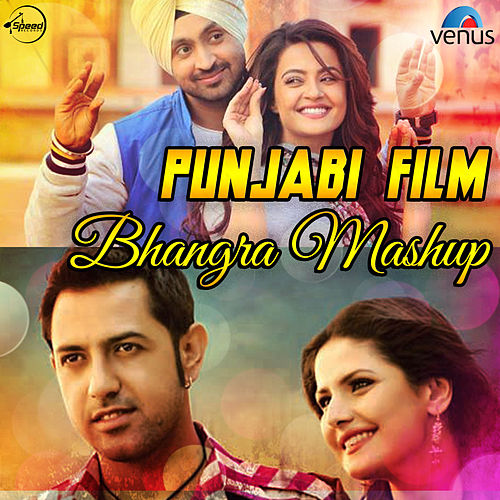 Punjabi Film Bhangra Mashup (From