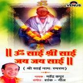 II Om Sai Shri Sai Jai Jai Sai II (Shree Sai Naamsmaran) (Hindi Sai Naamsmaran) by Mahendra Kapoor