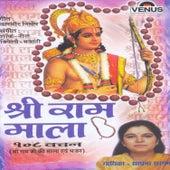 Shri Ram Mala 108 Vachan (Hindi Ram Mala & Bhajan) by Sadhna Sargam