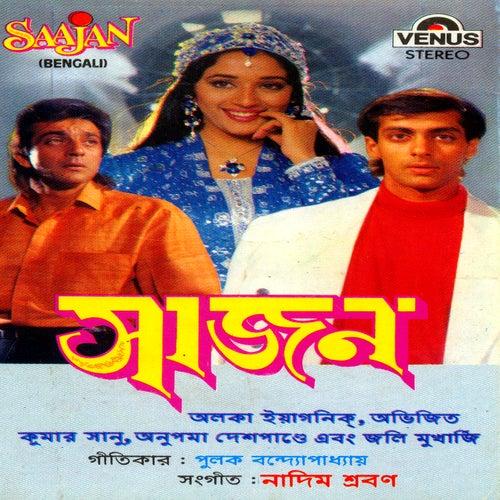 Saajan(Bengali) by Various Artists