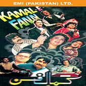 Kamal-E-Fann by Various Artists
