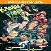 Kamal-E-Fann by Various Artists