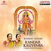 Kandar Kalivenba by Bombay Sisters