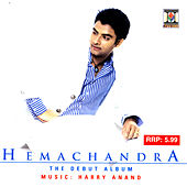 The Debut Album by Hema Chandra