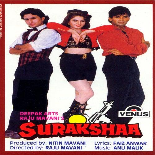 Surakshaa (Hindi Film) by Various Artists