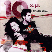 10 Hronia Mazi (10 H.M.) [10 Χρόνια Μαζί (10 Χ.Μ.)] (Single Album Version) by Despina Vandi (Δέσποινα Βανδή)