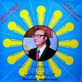 El Nahr el khaled by Mohamed Abdel Wahab