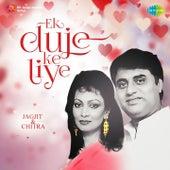 Ek Duje Ke Liye - Jagjit and Chitra by Various Artists