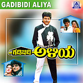 Gadibidi Aliya (Original Motion Picture Soundtrack) by Various Artists