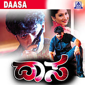 Daasa (Original Motion Picture Soundtrack) by Various Artists